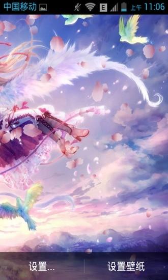美丽天使动态壁纸
