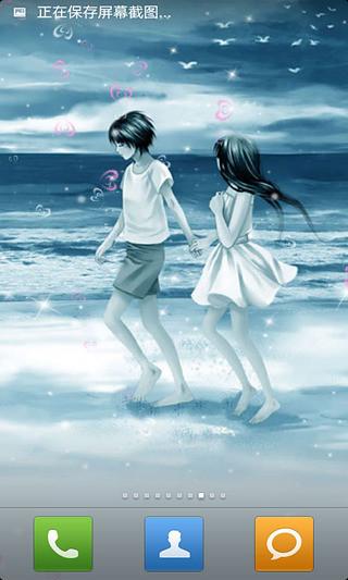 海滩动漫情侣动态壁纸