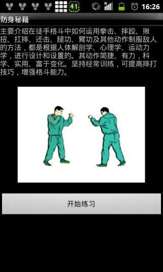隱藏物品:疑案_隱藏物品:疑案攻略_安卓版下載_IOS版下載-4399手機遊戲