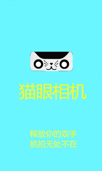 美食的俘虜Toriko 阿虜,小松- 2Comic.com 動漫易