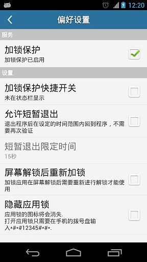 ナタ (中国神話) - Wikipedia