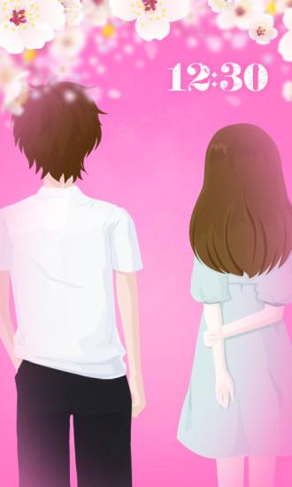 初恋粉色系-主题解锁屏