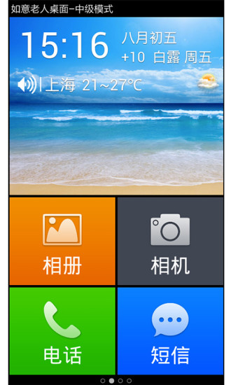 搜尋intel software adrenaline app程式|介紹intel software adrenaline ...