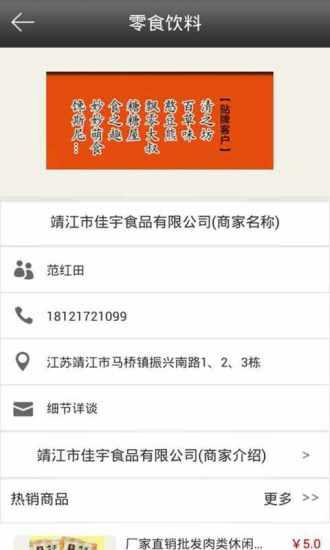 玩生活App|浙江装饰网免費|APP試玩