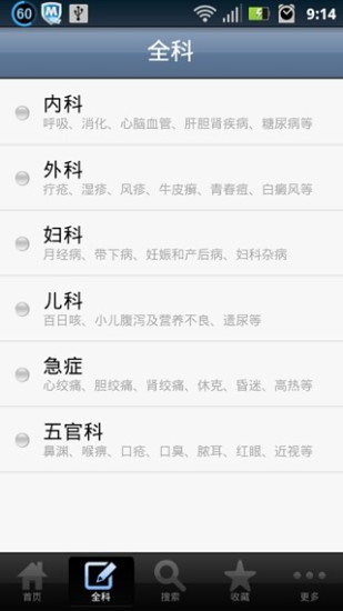 MMA標會理財網
