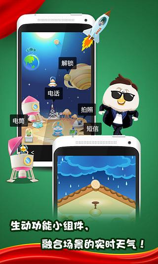 app inventor陀螺儀 - 癮科技App