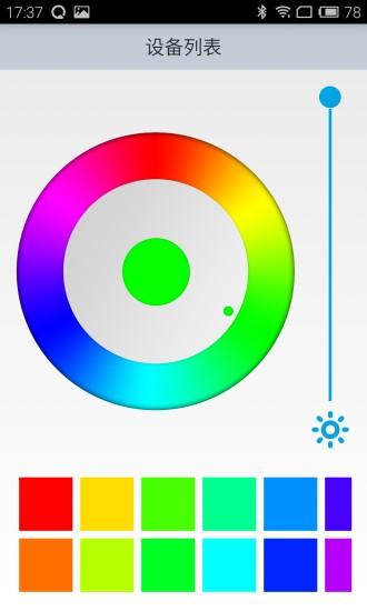 国立光电|玩工具App免費|玩APPs