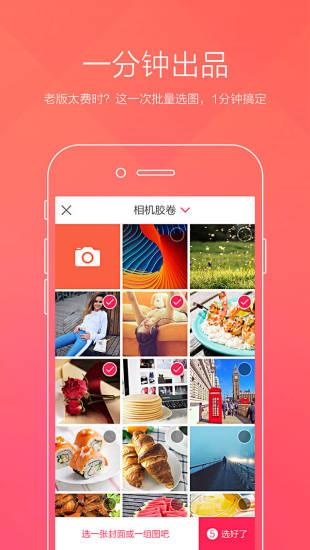 玩免費社交APP 下載初页 app不用錢 硬是要APP