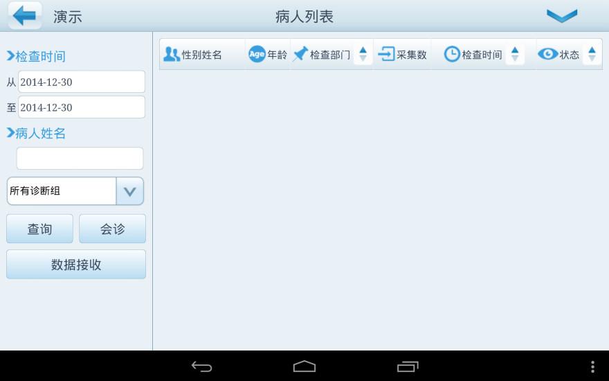 玩健康App|aECG心电图浏览器免費|APP試玩