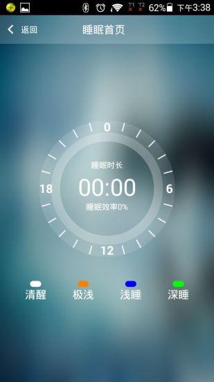 免費中文看圖、影像轉檔軟體xnview介紹 蘋果新聞 攝影教學