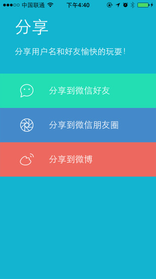 玩免費社交APP|下載Mua app不用錢|硬是要APP