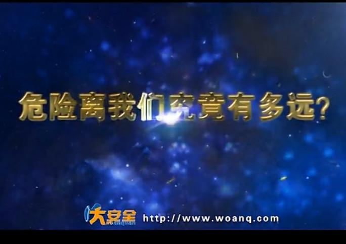 網路8點檔-籃球火II - 台視全球資訊網