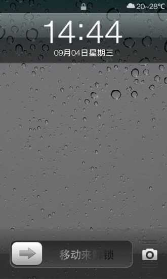 iphone5主题锁屏