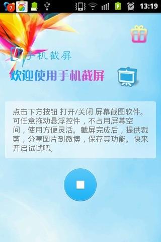 簡單說說手機App 程式設計的方向 - 臺師大資訊中心網站