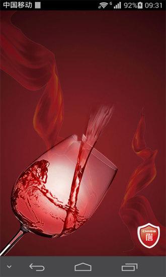 中国名酒网