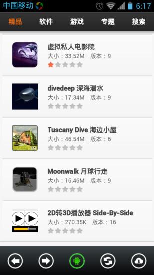 云景魔镜|玩旅遊App免費|玩APPs