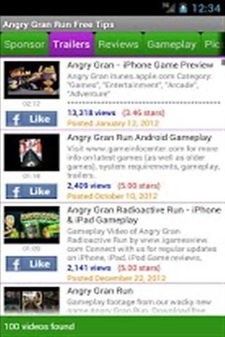 【免費新聞App】愤怒的老奶奶玩酷跑攻略-APP點子