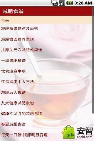 【瘦身】減肥時期怎麼吃?-7公斤健康瘦秘訣大公開@ 蘋果 ...