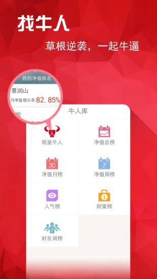 上海心跳投资