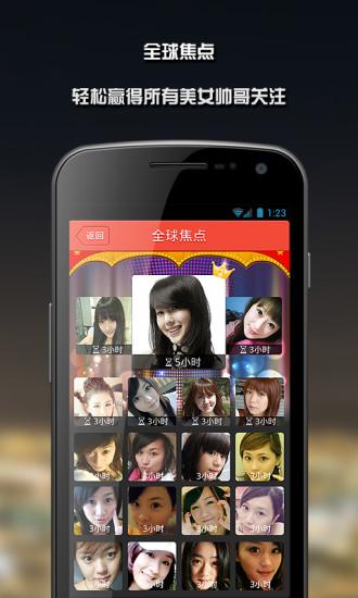 社交必備免費app推薦|心动線上免付費app下載|3C達人阿輝的APP