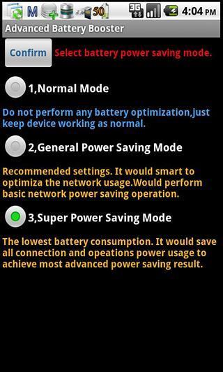 电池性能优化大师