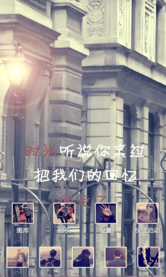 超級心電感應@ 神手の奇蹟--純手法Magic Show :: 隨意窩Xuite日誌