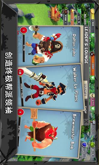 玩策略App|海盗帮派免費|APP試玩