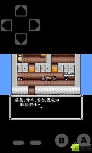 【免費角色扮演App】机甲战士无限命-APP點子