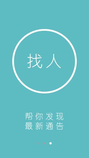 panda note app教學 - 首頁 - 電腦王阿達的3C胡言亂語