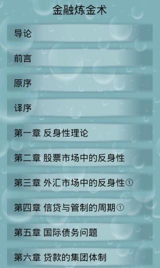 Android APP專題名稱:電磁王 - 艾鍗學院 Blog - 台灣數位學習科技知識社群系統