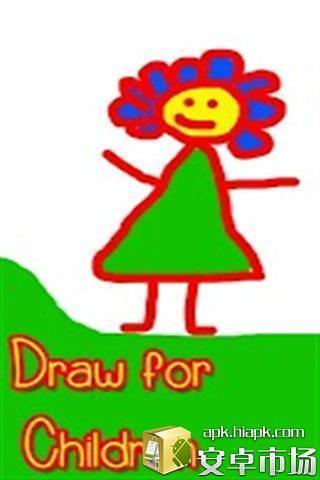 教小孩画画