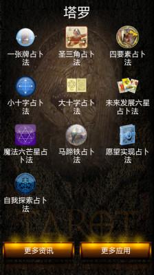 2014春节祝福语大全_新年祝福语_马年春节祝福短信_太平洋游戏网