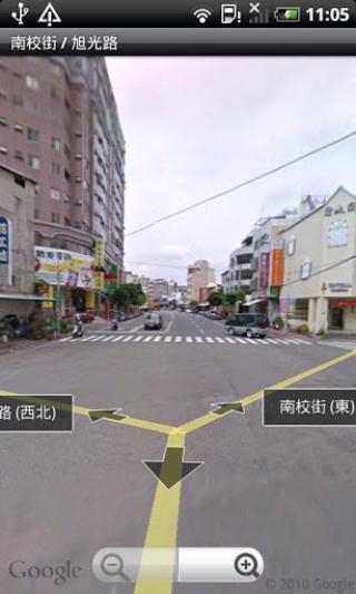 儿童医院 Taiwan