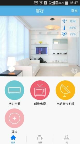 几维智能家居|玩工具App免費|玩APPs