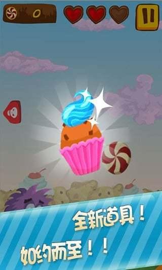 小怪兽吃糖
