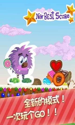玩休閒App|小怪兽吃糖免費|APP試玩