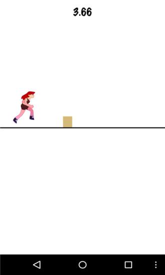 女汉子快跑