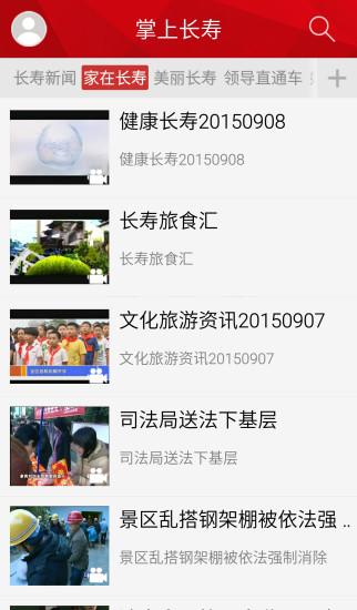 《阿伯相機》搞怪照相 APP,不出十秒,讓你變成阿伯造型 (Android/iOS) - 海芋小站