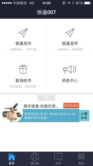 wifi密码破解_无线wifi密码破解_wifi密码破解器_东坡下载