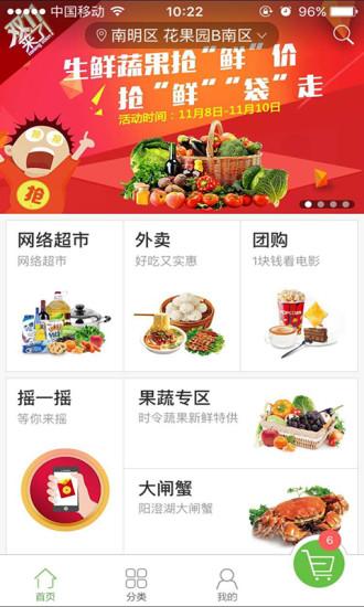 Pastel Rainbow Sky app 討論GO SMS - Pastel ... - 首頁