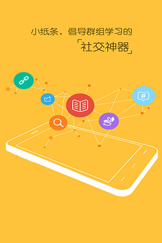 【免費Android 背景主題】日本限定下載,三麗鷗KiKi LaLa、雙 ...