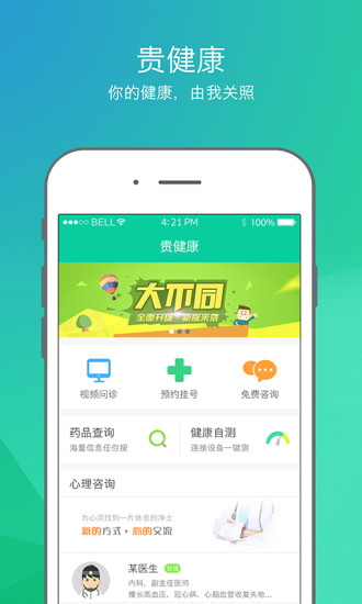 iRig Recorder FREE APK - Android APK Download - DownloadAtoZ