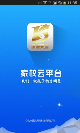 Download 熱門電視劇(港劇、美劇、台劇、韓劇、日劇、陸劇) for Android - Appszoom