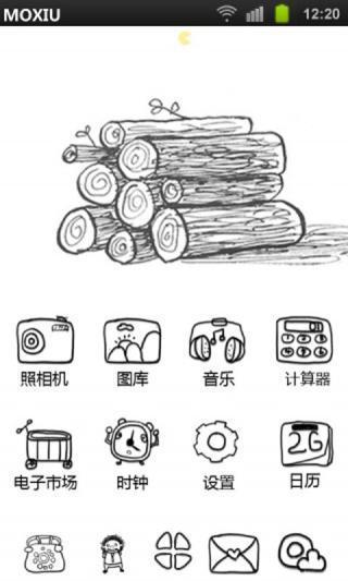 YOO主题-進擊的巨人app 討論YOO主题-進擊的巨人app推薦 ...