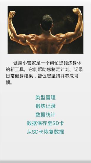 枫叶足球队徽|不限時間玩運動App-APP試玩 - 傳說中的挨踢部門