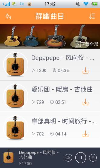 利用Ringtone Maker,輕鬆製作iPhone 鈴聲| T客邦- 我只推薦 ...