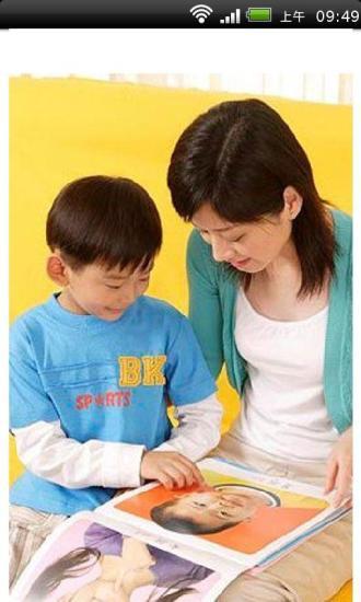 儿童英语故事练听力