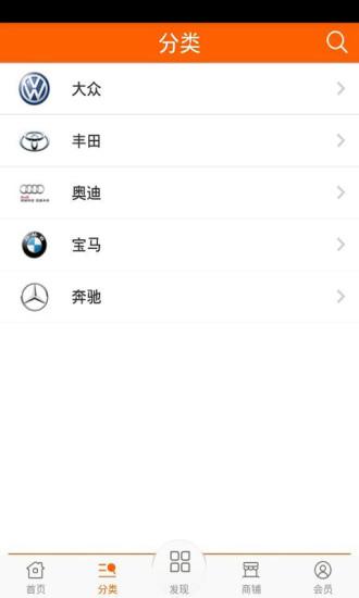 广东二手车网