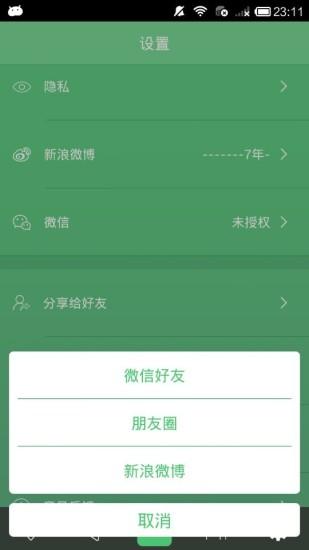 凤凰平台注册_开户_代理_时时彩平台_网址-凤凰平台