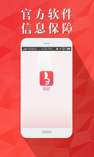QQ HD mini 2013 - Google Play Android 應用程式